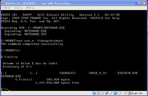 VirtualBox下的DOS如何与XP主机共享磁盘 - whowin - DOS编程技术