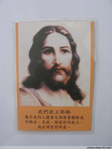 """2008"""" 福音杯""""基督教征联获奖联 - 卓三 - 卓三的博客"""