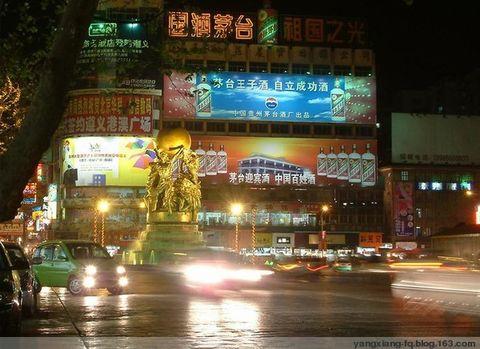 """五二   红色政权的摇篮——贵州遵义(图片) - 山地老头 - 山野""""酒庄"""" ……"""