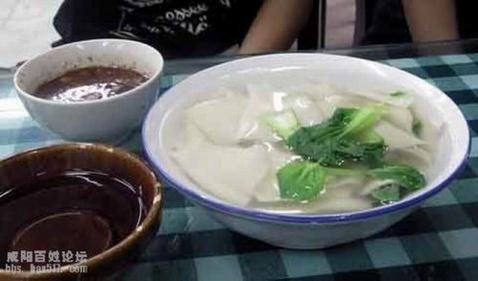 陕西小吃 - hanwa - 心灵的家园