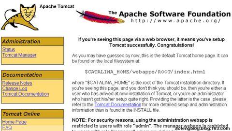 在Linux上安装Tomcat - 傲风 - 傲风的博客