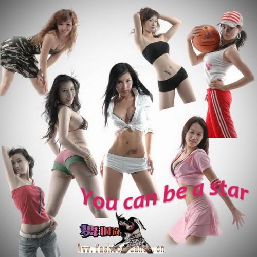 为CBA好男儿加油 - 舞时尚 雪儿  - You can be a Star!!!