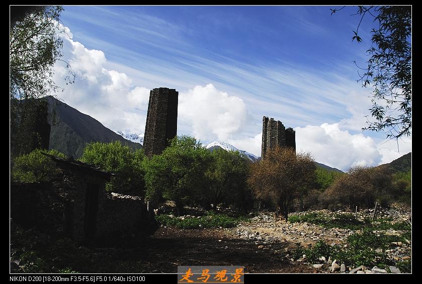 青藏高原之行___碉楼 巴松措湖 拉萨河 - 西樱 - 走马观景