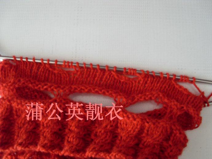 红与黑破洞帽教程
