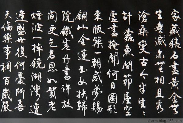书法习作——胡大川幻想诗十四首 - 上京山人 - 上京山人赵忠民欢迎你!
