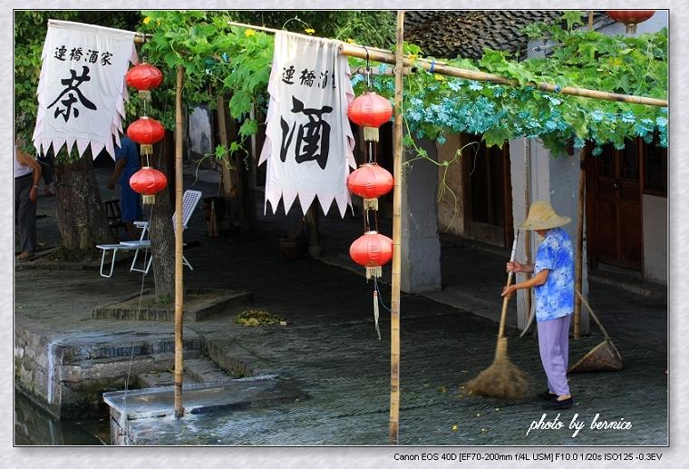 [原创摄影]西塘情怀—古镇晨韵(三) - 王工 - 王工的摄影博客