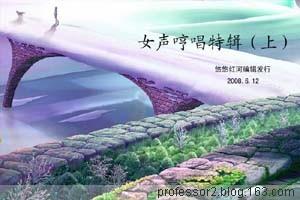 悠悠红河音乐日记 - 悠悠红河 - 悠悠红河的音乐博客