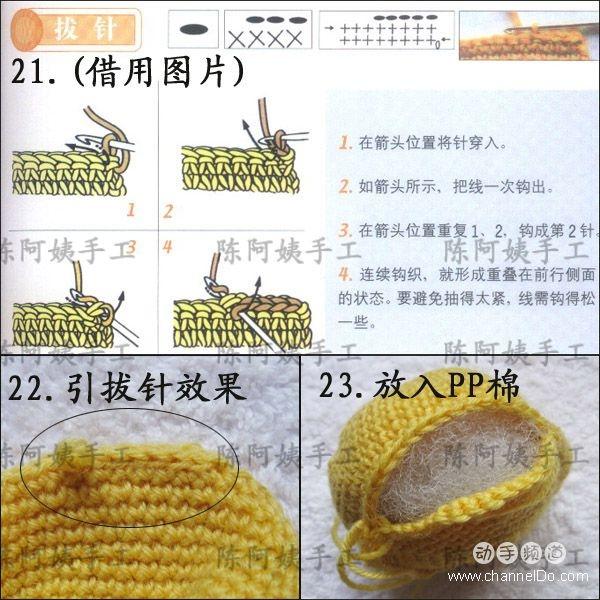 在动物头鞋子编织过程 - 阳光灿烂 - whx20088的博客