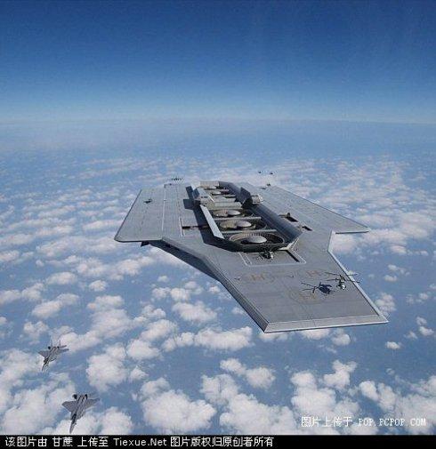迅速超越美军的中国新概念空天武器:航天母舰 - 丽妍堂真轻松三温排汉机 - 丽妍堂真轻松三温暖排汗机