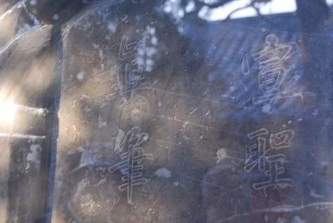 在七二八二七部队卫辉行  - 洪才 - 洪才的博客