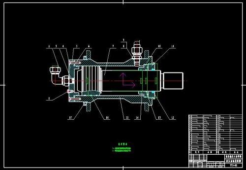 25kn单柱液压机液压系统设计图片