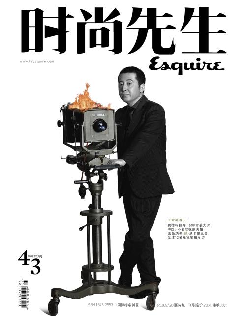 三月刊封面 - 《时尚先生》 - hiesquire 的博客