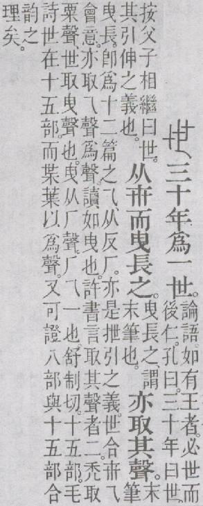 《红楼梦》中北静王世荣的原型胤祥画像 - 陈林 - 谁解红楼?标准答案:陈林