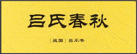 诸子百家简介!【文化星空】