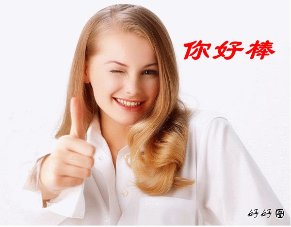 """蜚声""""杯大庆市首届吉他大赛圆满落幕[图] - hxl562572898 - hxl562572898的博客"""