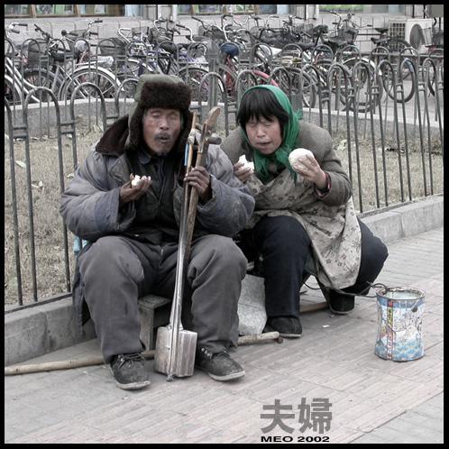 一组不看后悔的雷人照片 - 郭海臣 - 郭海臣—用脚写作