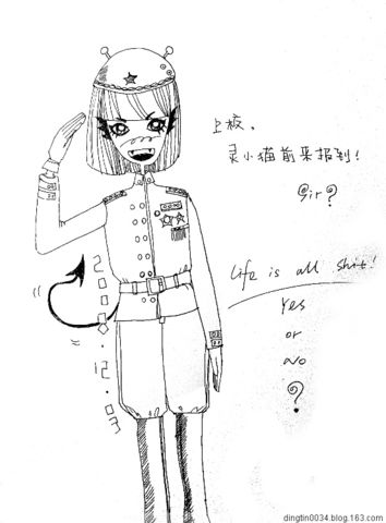 灵TIN天籁/漫画随笔16    Life is all shit! - 幽灵公主 - 灵TIN天籁