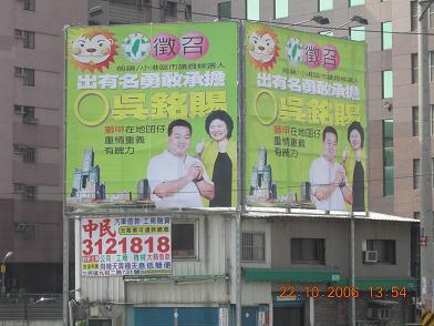 台湾印象 - 解玺璋 - 解玺璋的博客