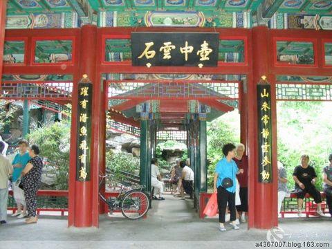 [组图] 茶余饭后话北京之 古桥游02-08(转,52P) - 路人@行者 - 路人@行者