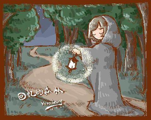 即使没有王子,我依然是公主(转载哦) - 魔力水晶 - 魔力水晶——杭州千岛湖女岛主
