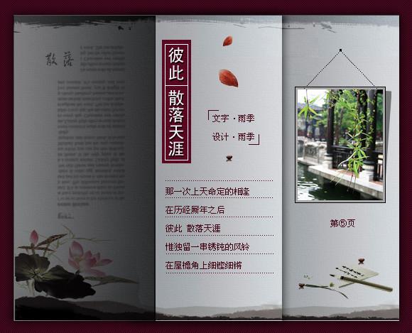 精美圖文欣賞40 - 唐老鴨(kenltx) - 唐老鴨(kenltx)的博客