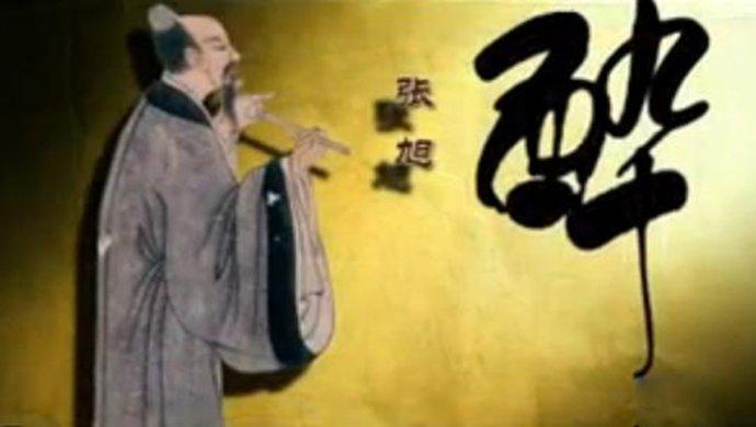 明代畫家尤求《飲中八仙圖卷》畫與詩完美地融和(下)