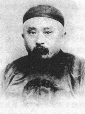 准确预言上海世博会的晚清奇人 - 刘继兴 - 刘继兴的BLOG