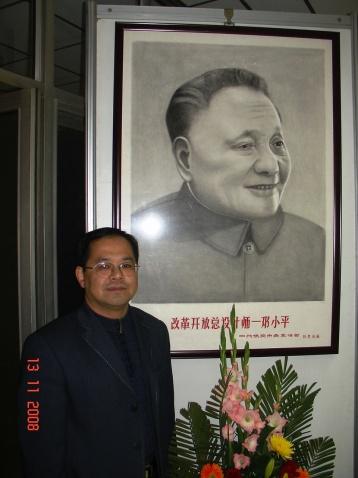 慶祝保定解放60周年,改革開放30周年 - 平地草堂 - 平地草堂