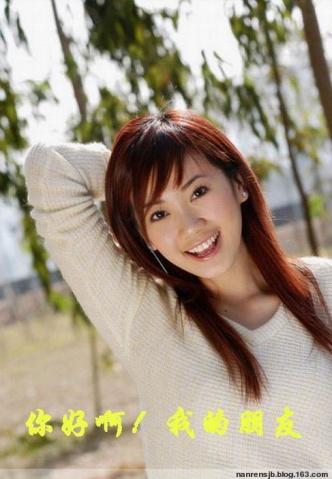 【收集】美女祝福文字回帖图片 - 如梦 - 如梦的博客