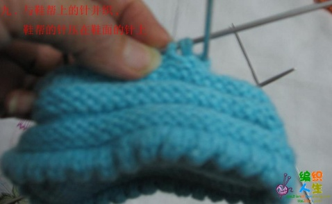 童靴的织法 - zxyxjm - zxyxjm的博客
