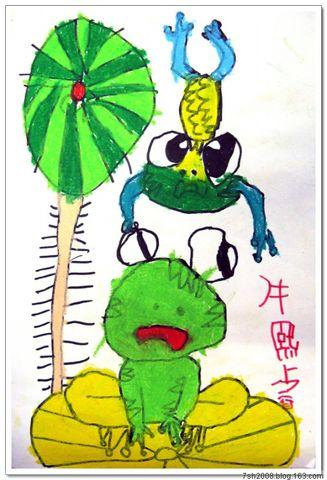 小青蛙呱 呱 呱
