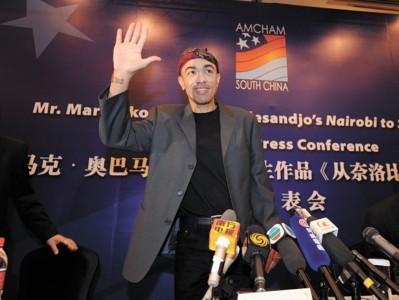 〔精品〕奥巴马的中国弟弟为何拒绝与总统哥哥见面? - QM快乐码头——请您停靠 - .