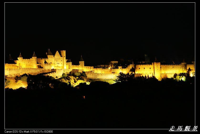 城堡之旅____卡尔卡松 - 西樱 - 走马观景