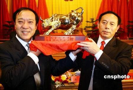 """荣哥看娱——(原创)这个""""县太爷""""不太好玩 - 林德荣 - 林德荣证券股票分析博客"""