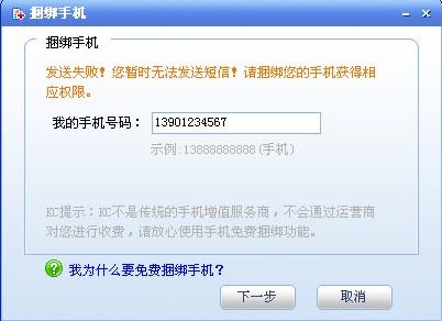 关注最火辣的网络话题  - 鸿辉资讯有限公司 - 红安资讯网