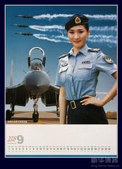 中国人民解放军各兵种视频 - 铁岭老鱼 - 老鱼的博客