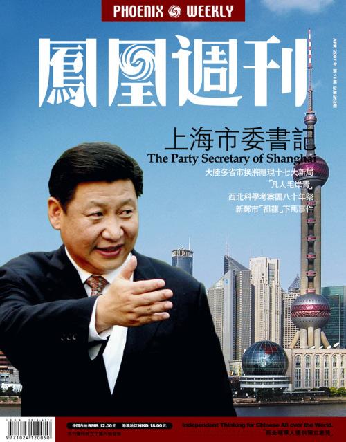 上海上海 - 师永刚 - 师永刚