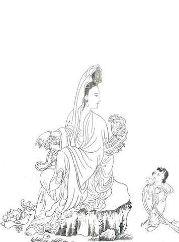 南无大慈大悲观世音菩萨像锦集 (全集) - 玉牡丹 - .