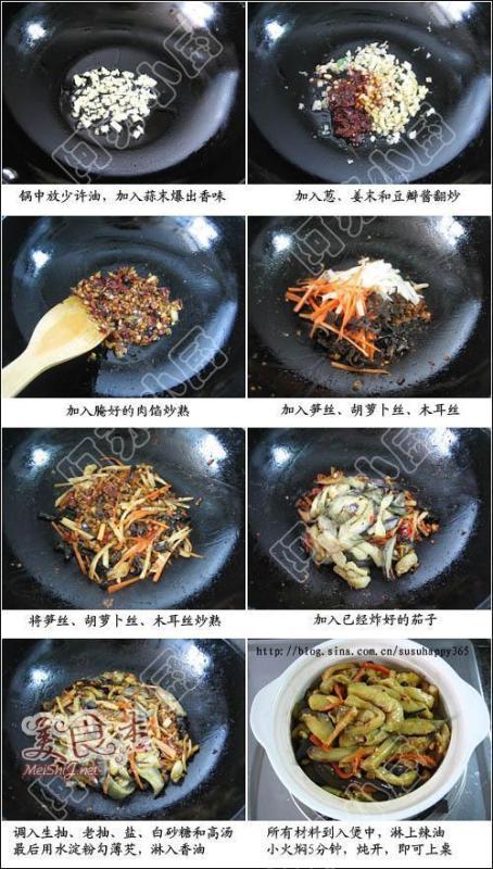 16道餐厅中最常被点的家常菜图解做法 - 雷无雨 - 雷无雨