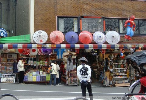 1月10日 京都 - 无色妖影 - 蓝蓝岛上有个蓝蓝龙.....
