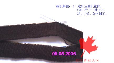 【转载】收藏毛裤编织过程 - zhaoxin1515 - zhaoxin1515的博客