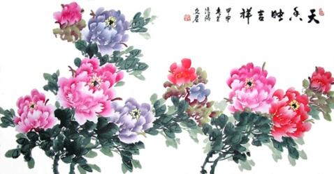 【引用】牡丹图-富贵花开  - 风舞雲静 - ☆风舞雲静☆