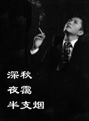 今天居然无意中在网海里捞上来自己7年前的原创老贴 - 没派传人 - Dream in ShangHai