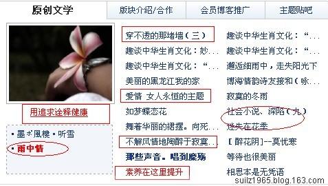 【龍之家園】文集(1—09)(43篇首) - 随缘 - .