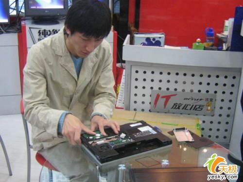 华硕广达模具都有亲手DIY个性笔记本