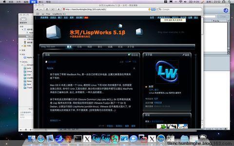 Apple Time - 氷河 - 氷河/LispWorks 5.1.1
