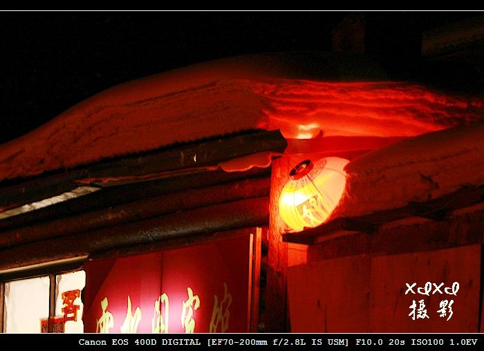 【穿越东北】7、冷热两重天(雪乡) - xixi - 老孟(xixi) 旅游摄影原创作品