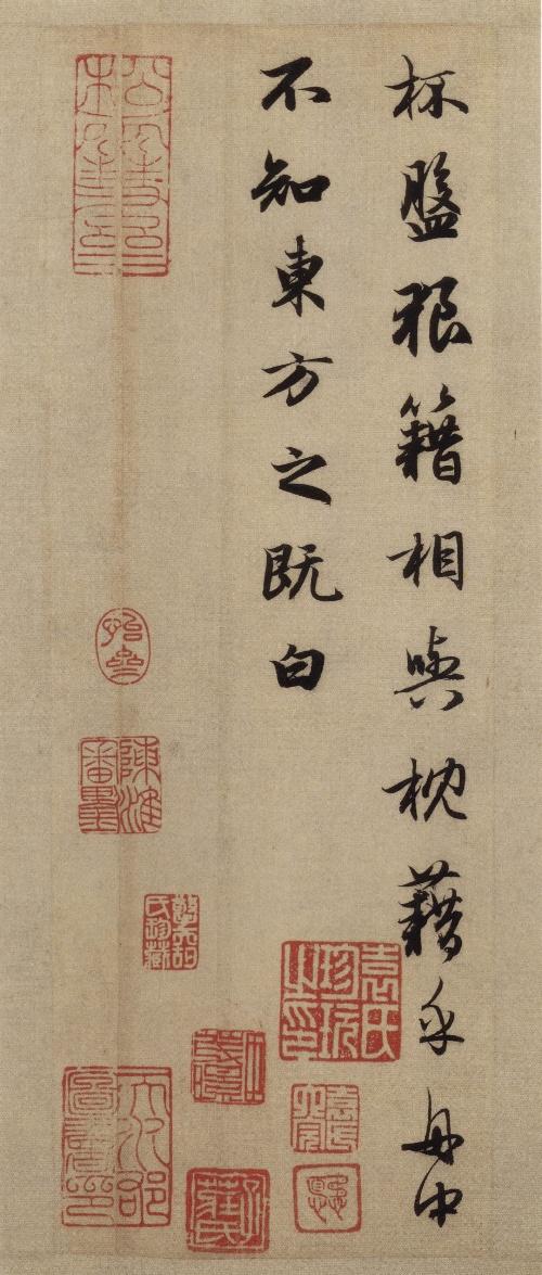 赵孟頫书《前后赤壁赋》 - 云蒙山人 - MY飬源齋