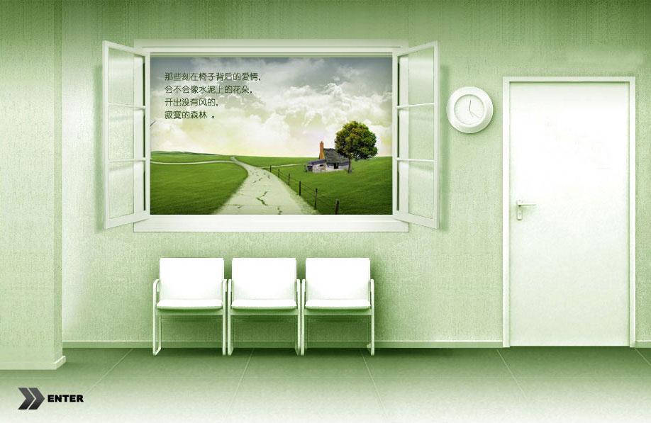模版3《窗外--风景》 - 雨忆兰萍 - 网易雨忆兰萍的博客
