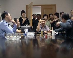 闽发清算 20亿再贷款埋单 - 一德 - 一德的博客